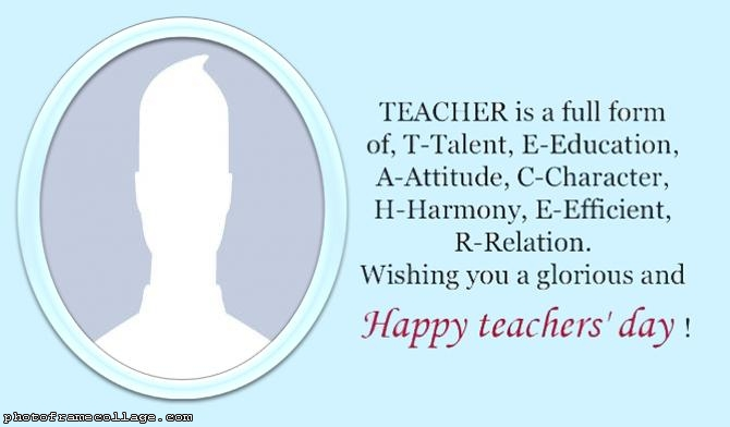 Teacher is a Full Form