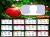 Christmas Ball Red Calendar 2019
